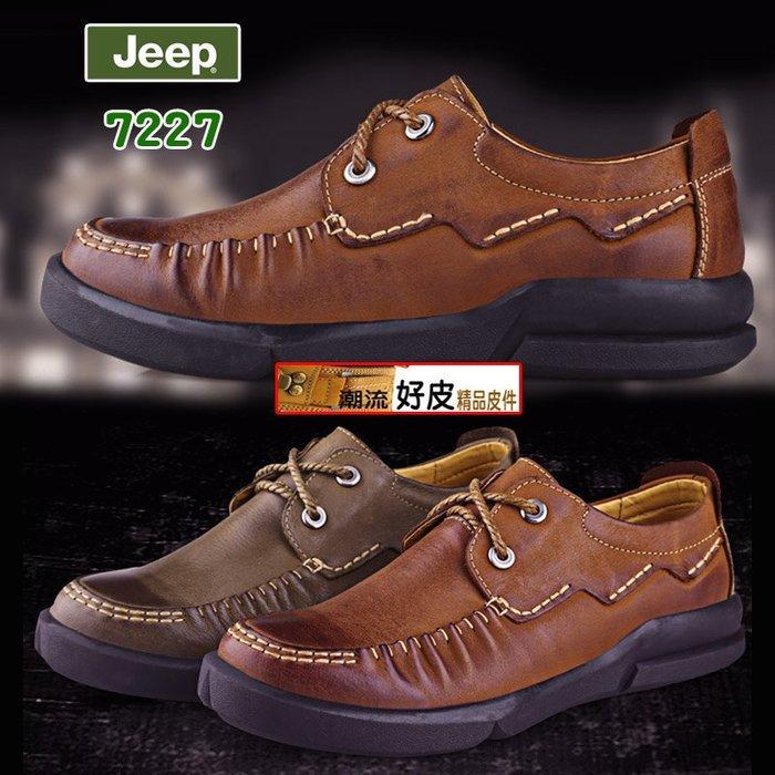 潮流好皮-正皮吉普Jeep7227牛仔猛男休閒皮鞋.頭層牛皮手工打造 2015最新上架 穿不壞真傷腦筋..2個顏色