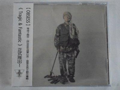 Obsess --Tragic&Fantastic **全新**CD