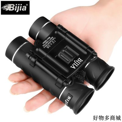 望遠鏡 高清望遠鏡 方便攜帶 新品12x26微光夜視望遠鏡高倍高清雙筒袖珍演唱會望眼鏡此款小號規格