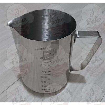 *愛焙烘焙* ST不銹鋼拉花杯 900ml 750-1537