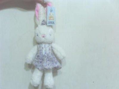 全新 可愛裙裝兔(含耳高約35公分)