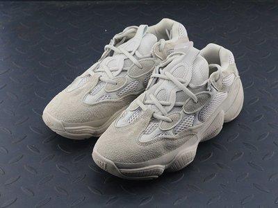 ADIDAS YEEZY 500 BLUSH 沙色 男女鞋KANYE WEST DB2908