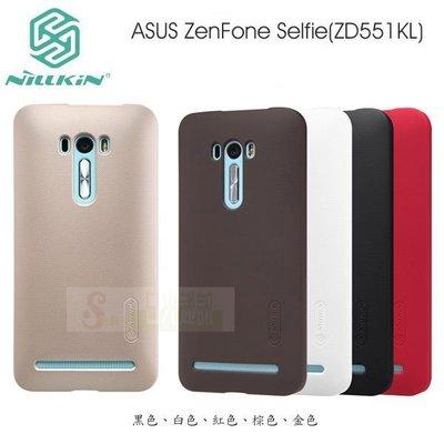 s日光通訊@NILLKIN原廠 Asus Zenfone Selfie ZD551KL 超級護盾手機殼 磨砂保護殼背蓋