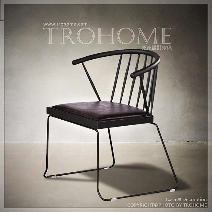【拓家工業風家具】共一色.經典復刻彎背鐵管柵欄椅/北歐電腦椅房間椅LOFT單人椅工作椅/美式復古接待椅化妝椅造型椅