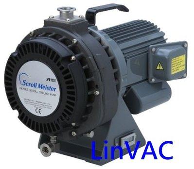 ANEST IWATA ISP-250C Scroll Dry Vacuum Pump 新品