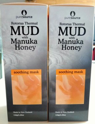 紐西蘭 出清賠售火山泥面膜Rotorua Thermal MUD with Manuka Honey soothing mask