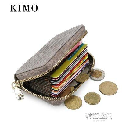 女式卡包 歐美鱷魚紋牛皮多卡位小卡包名片夾卡夾女