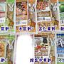 ☆汪喵小舖2店☆ 特價 PINKIN天然小魚乾、天然水果乾 // 鼠.兔.貂均可食用