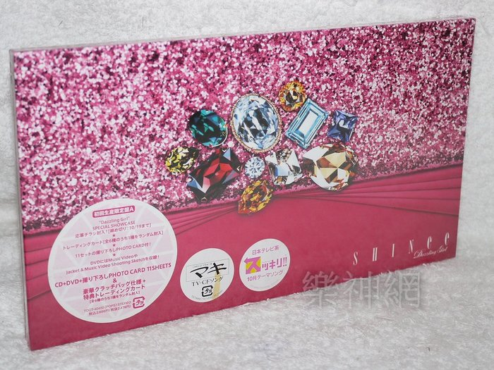 SHINee Dazzling Girl  (日版CD+DVD初回生產限定盤A+11張照片卡Booklet+小卡) 全新