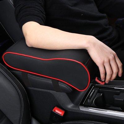 @上新汽車扶手箱 馬六馬3馬自達CX5汽車扶手箱墊改裝手扶箱中控中央增高墊套內飾