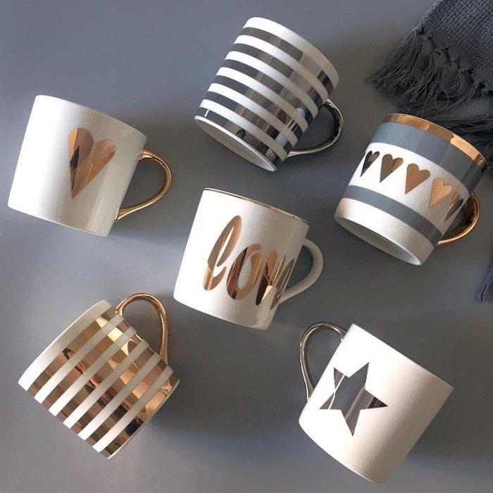 馬克杯ins金色陶瓷北歐情侶杯歐式辦公室水杯早餐杯咖啡杯