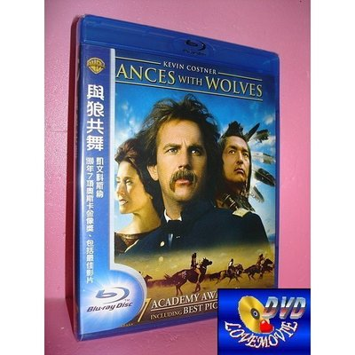A區Blu-ray藍光台灣正版【與狼共舞Dances with Wolves (1990)】 [含中文字幕]全新未拆