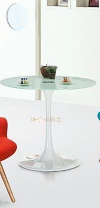 【DH】商品編號AB250-6商品名稱洽談桌(圖一)圓80CM/桌面強化玻璃。百搭各式傢飾。主要地區 免運費