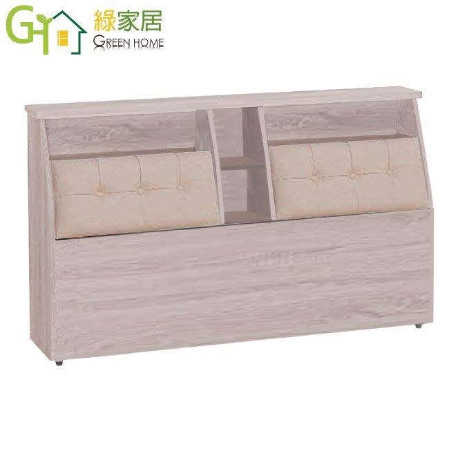 【綠家居】菲斯 現代6尺透氣皮革雙人加大床頭箱(五色可選)