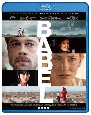 BD 全新美版【火線交錯】【Babel】