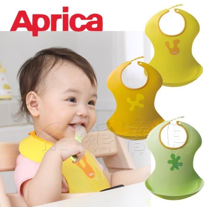 @企鵝寶貝二館@ Aprica 愛普力卡 輕便型餐用圍兜兜