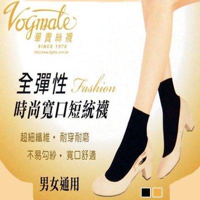 華貴-超細纖維全彈性短襪~男女通用~ 短襪/學生襪/棉襪