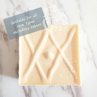 100%純橄欖皂 【純粹無香無添加、適合嬰兒使用】100% Virgin Olive Oil Soap