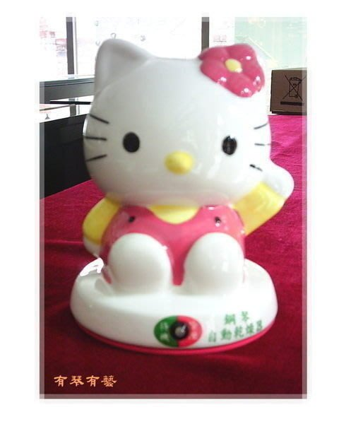 A842a∮有琴有藝 @台中守護神Hello Kitty附LED燈鋼琴乾燥器鋼琴自動除濕器除濕棒防潮管
