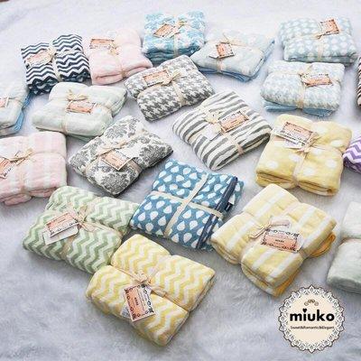 miuko baby款 外銷日本 吸水快 點點 水滴 條紋 斑馬紋 宮廷風 千鳥紋 柔軟輕薄 親膚材質 浴巾 毛巾