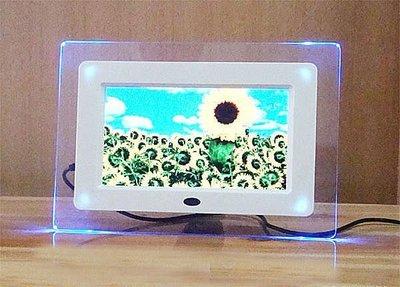 7吋 帶LED光數位電子相框 數位相框 電子相框 MP3 MP4, 多您的生活增添色彩