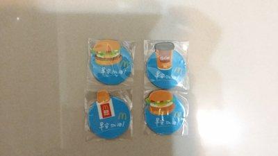 麥當勞~陽光經典磁鐵~一共四款一組~只要20元~下標就賣~全新未拆
