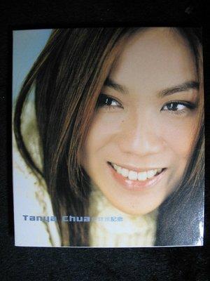 蔡健雅 - 紀念 - 2000年環球版 - 碟片如新有側標外紙盒完整 - 301元起標 M1188