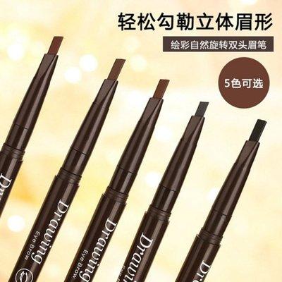 糖衣子輕鬆購【DZ0218】防水不暈染雙頭自動旋轉眉筆附眉刷造型眉筆