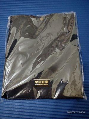 #2021榮成股東會紀念品環保提袋# 環保提袋