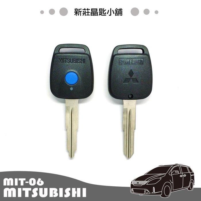 新莊晶匙小舖~三菱MITSUBISHI ZINGER LANCER VIRAGE FREECA 菱利 遙控晶片鑰匙複製