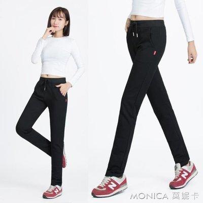 運動褲女冬加絨新款學生褲子大碼直筒寬鬆長褲休閒小腳衛褲
