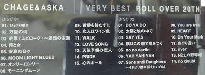 恰克與飛鳥CHAGE&ASKA   VERY BEST ROLL OVER 20TH] 2CD+2中日文歌詞本1999年