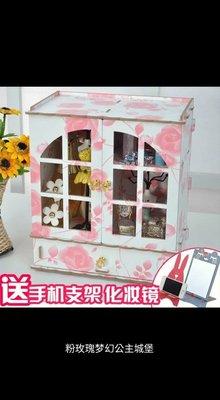 全新大號桌上型收納櫃 Diy商品 (粉玫瑰)