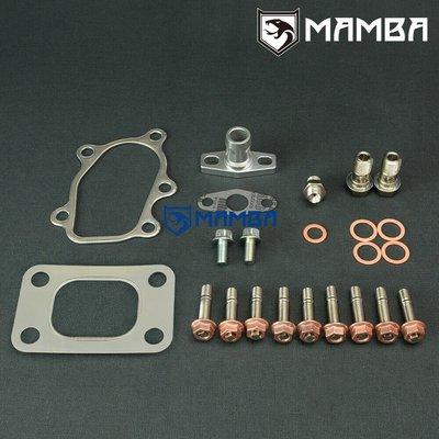 CA18DET SR20DET S13 TB25 Journal Bearing Turbo Install Kit