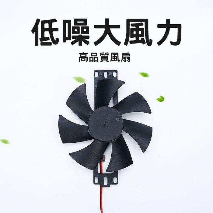 ⭐星星小舖⭐台灣出貨 直流風扇 單邊風扇 散熱風扇 風扇 扇葉
