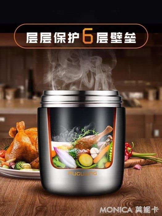 燜燒杯罐悶燒杯壺保溫飯盒桶不銹鋼燜粥神器便攜真空超長保溫