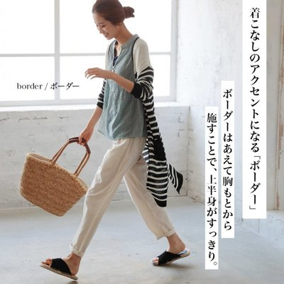 現貨在台 日本代購 日本連線 黑色 白色 黑白 條紋 V領 長版 長袖 百搭 外套 日本 帶回 氣質款 棉 麻 薄外套