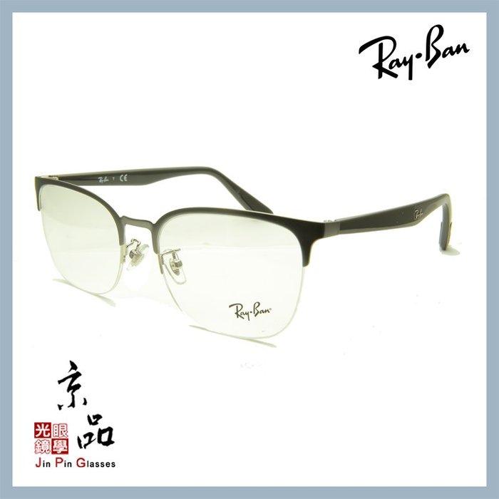 【RAYBAN】RB6416D 2874 銀眉架下無框 方框 雷朋光學眼鏡 旭日公司貨 JPG 京品眼鏡