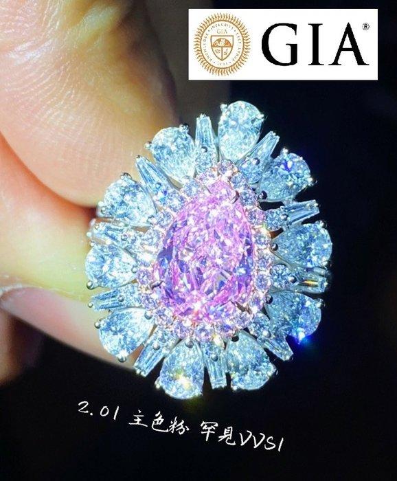 【台北周先生K】天然粉紅色鑽石 2.01克拉 罕見VVS1 18K金美戒 主色粉 火光超級閃耀 乾淨 濃郁 送GIA證
