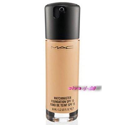 (全新)MAC M.A.C 美肌智慧粉底液SPF15 容量35ml 清透/自然/遮瑕/裸妝/透明度 專櫃完整中文標