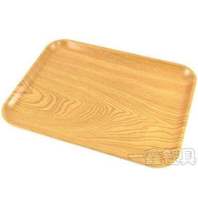 一鑫餐具【木紋花托盤 中 No.7200】營業用木紋托盤出菜盤餐盤麵包盤麥當勞托盤