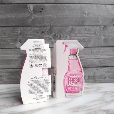 MOSCHINO FRESH PINK 小粉紅 清新女性淡香水 針管小香1ml 噴式小香  ✪棉花糖美妝香水✪