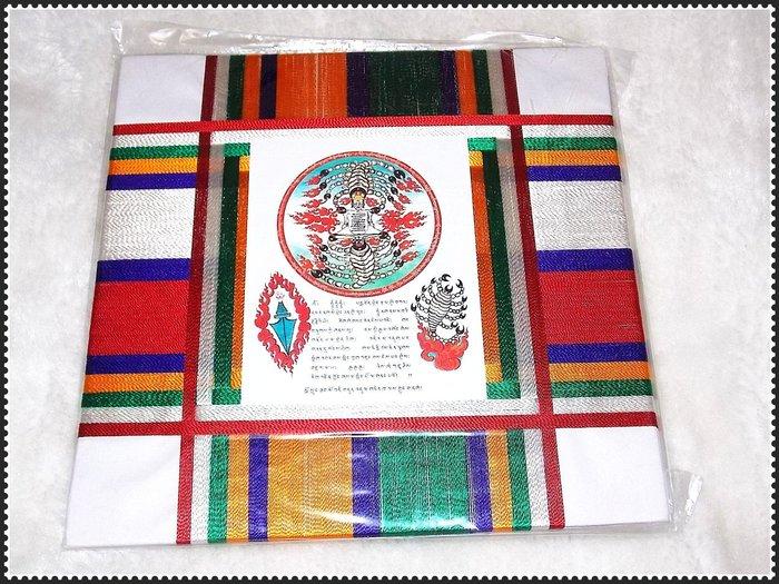 【雅之賞 藏傳 佛教文物】*特賣* 尼泊爾寺廟製作開光加持 18*18cm 鐵蝎咒輪護輪~060701