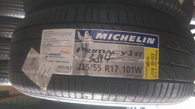 【台中歐美】米其林輪胎特價中 PRIMACY 3 ST 225/55R18、235/50R18、245/45R18