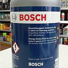 『油夠便宜』BOSCH DOT 5.1 BRAKE FLUID 1L 煞車油 剎車油