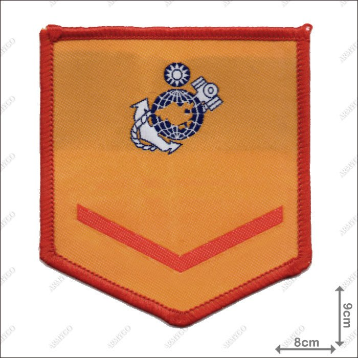 【ARMYGO】海軍陸戰隊 士兵軍便服 階級臂章