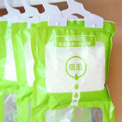 ☜shop go☞  可掛式 集水袋 除溼包 吸濕包 防潮 防霉 大容量   衣櫃 強力吸溼 可掛式除濕包【A052】