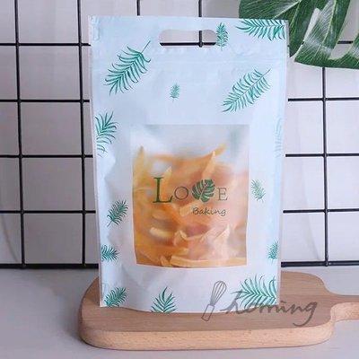 【homing】(1個3元)清新綠葉霧面手提站立夾鍊袋/牛軋糖袋/餅乾袋/年糖袋/核桃糕/立袋/拉鍊袋/六兩袋