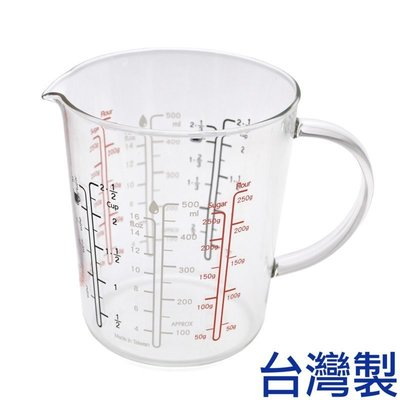 「CP好物」耐熱料理量杯 (500 ml)-台灣製 料理量杯烘培用量杯耐熱玻璃量杯液體量測杯杯子義式咖啡