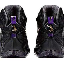 =CodE= NIKE LEBRON XIII EP 籃球鞋(黑紫金) 807220-007 湖人.人頭鐵牌.男.SAL